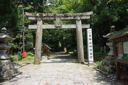 大神山神社奥宮 - 12