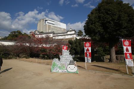 姫路城 - 31