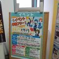 Photos: きんいろモザイク放送直前イ...