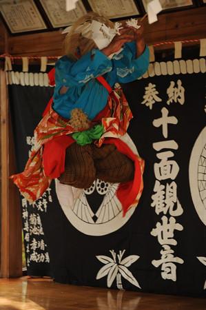 DSC_ishihatookakannon0070