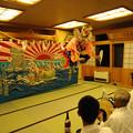 写真: DSC_yokoyamayoi0018