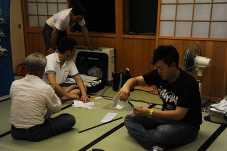 DSC_yokoyamayoi0001