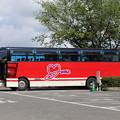 Photos: YUME バス
