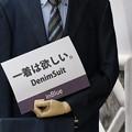 Photos: デニムのスーツ