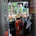 Photos: 岡電バス