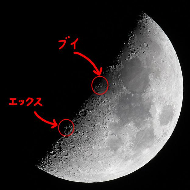 20181115_Moon-x