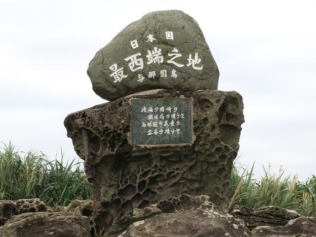 02_西崎(いりざき)・日本最西端の碑