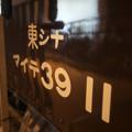 Photos: マイテ39_4