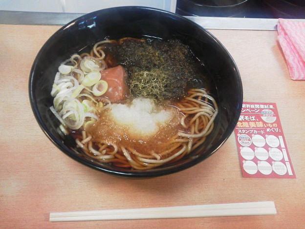 【駅めん】中野駅「黒とろろ梅おろしそば」2