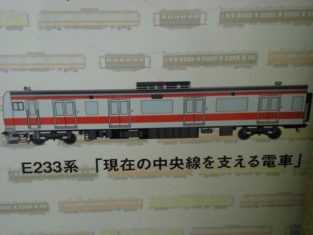 DSCN2794