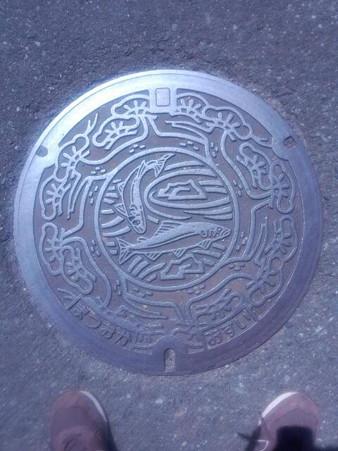Fw:おまけ・・・福井県吉田郡永平寺町(旧松岡町)のマンホール