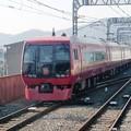 Photos: 赤い特急電車♪