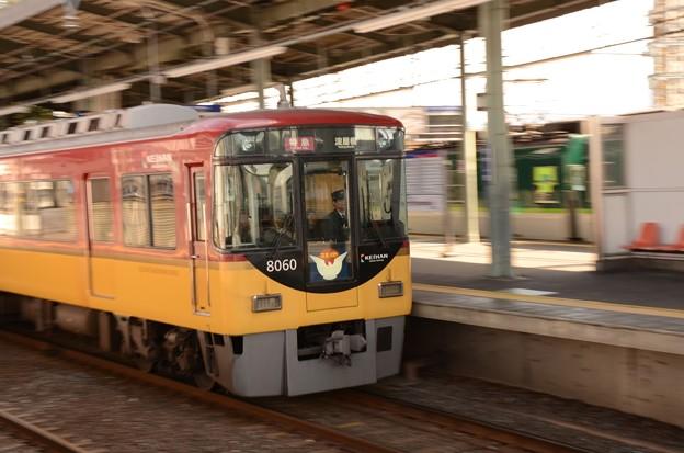 京阪8000系特急淀屋橋行き通過!