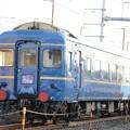 北斗星号TM付き♪ EF81乗務員訓練列車