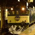 EF64 1053牽引あけぼの号、上野駅13番発車待ち