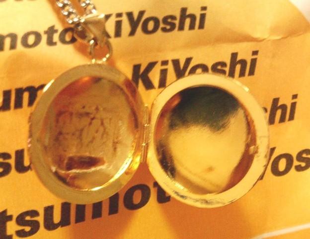 霊的に無意味な崇教真光の御み霊(おみたま)の入れ物(Sukyo Mahikari Sect Omitama)
