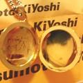 写真: 霊的に無意味な崇教真光の御み霊(おみたま)の入れ物(Sukyo Mahikari Sect Omitama)