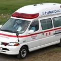 宮崎県延岡市消防本部 高規格救急車