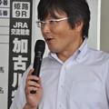 Photos: 竹之上次男アナウンサー