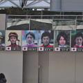 Photos: 日本選抜