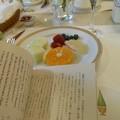 ホテルオークラ東京 朝食