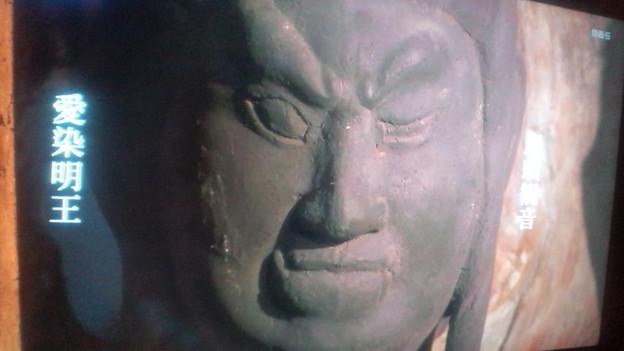 おとついの「美の京都遺産」... ...