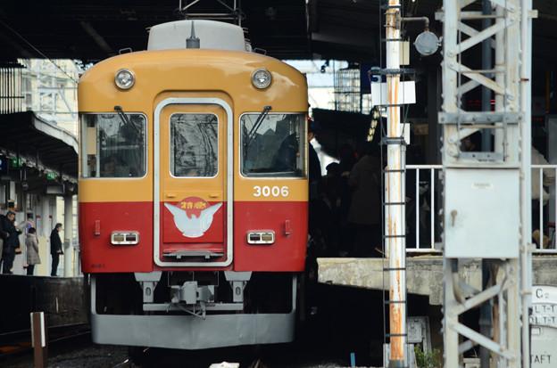 LAST RUN 京阪特急 旧3000系 #1