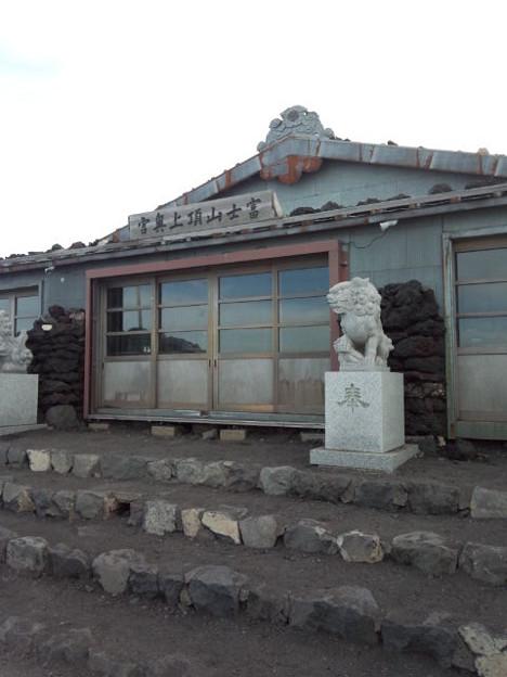 富士山頂上奥宮727-7-3.5