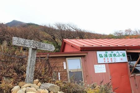 弘法清水小屋10-5