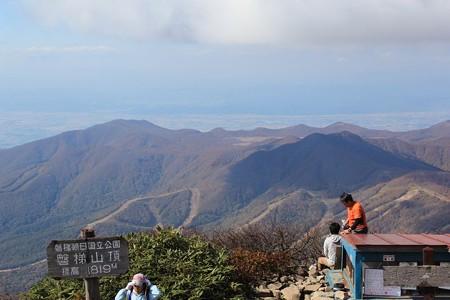 磐梯山1819m山頂11-3