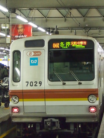 P3020244