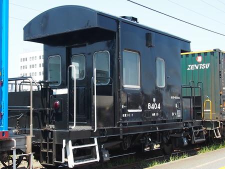 P5050391