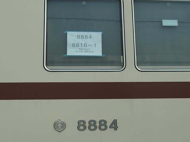 P8100776