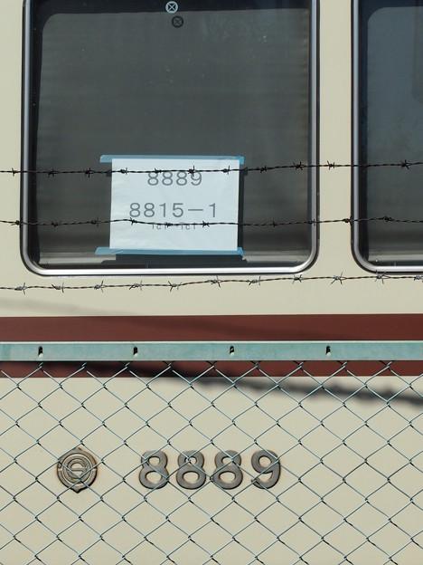 P9170811