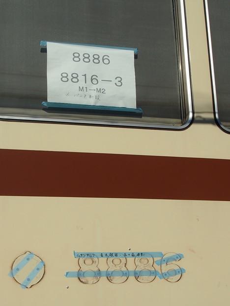 PB221020