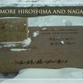 【名句】No more Hiroshima and Nagasaki|ヒロシマ、ナガサキを繰り返すな