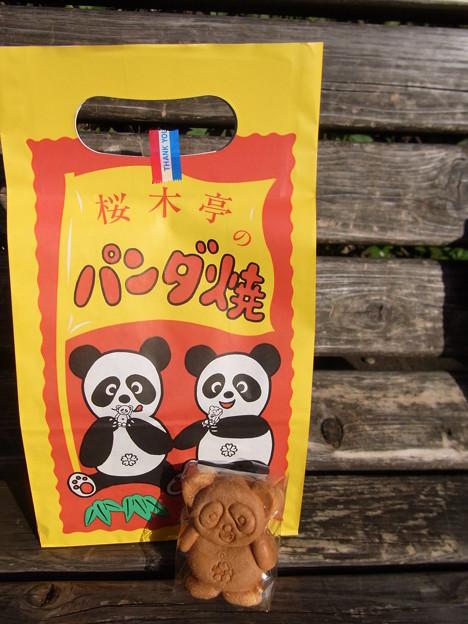 【上野】パンダ焼き|上野公園[東京]