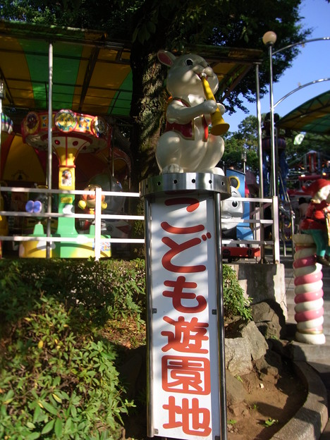 【上野】こども遊園地|上野公園[東京]