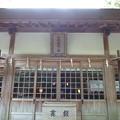 Photos: 【松阪】本居宣長神社 [三重県]