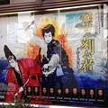 Photos: 猿之助 スーパー歌舞伎