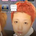 Photos: @tatsu651 友達...