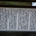写真: 130506-4中部地方ツーリング・高島城・高島城南之丸跡