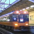 Photos: 近鉄ミステリートレイン