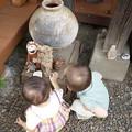 Photos: 楽風で遊ぶ子どもたち