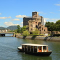 写真: 広島・原爆ドーム