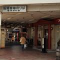 恵美須町停留場 出入口