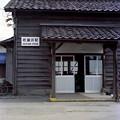 岩瀬浜駅01-01
