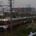 Photos: 1D3_8782-01