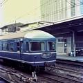 0036 20系の頃の急行銀河(S55東京)