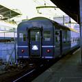 0043 特急「富士」発車と0系新幹線(東京)